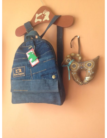 Small Jeans Backpack